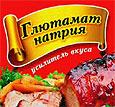 Российские производители не будут предупреждать потребителей о содержании глутамата натрия