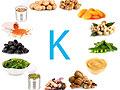 Зачем нам нужен витамин К и где его взять?