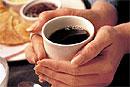 Для чего мы пьём кофе?