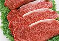 В Китае появилась пищевая добавка, которая