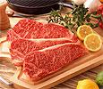Ученые из Европы создали мясо для вегетарианцев