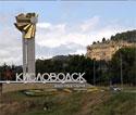 Туризм в Кавказских Минеральных Водах