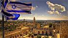 Израиль - в десятке самых здоровых наций мира